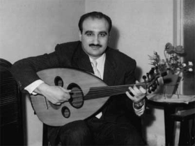 The Art of the Oud