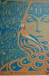 Radio Gallery 08-24-2011: Andrew Olson