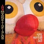 KUMD Album Reviews: The Magnetic Fields