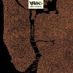 5/12 KUMD Album Review: Ratking
